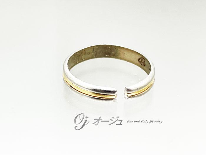 カットした結婚指輪