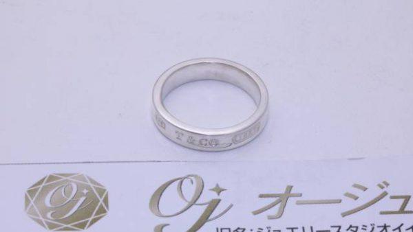 指輪の裏側の刻印消し後