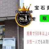 短縮営業のお知らせ(6月15日)
