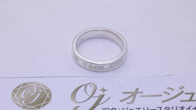 指輪の内側の文字(刻印)消し